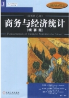 商务与经济统计 精要版 第六版 课后答案 (丹尼斯·J.斯威尼 托马斯·A.威廉斯) - 封面
