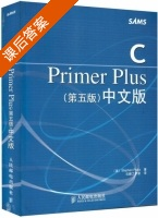 c++ primer 4 e 中文 版