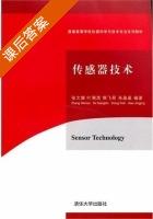传感器技术 课后答案 (张文娜 叶湘滨) - 封面